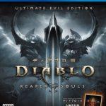 PS4・PS3で遊べるおすすめのハクスラはDiablo3だ!